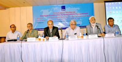 "Stakeholders Meeting on ""Overseas Investment by Bangladeshi Entrepreneurs"""